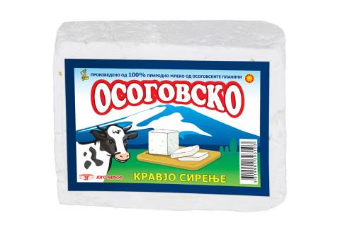 16_02_2016_jogo_merkur_white_cheese_6_osogovsko_kravjo_sirenje