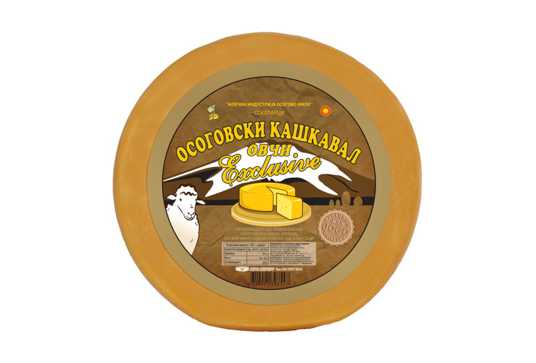 16_02_2016_jogo_merkur_yellow_cheese_9_osogovski_kashkaval_ovchi_exclusive